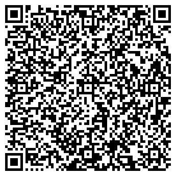 """QR-код с контактной информацией организации ТзОВ """"Ісполін"""""""