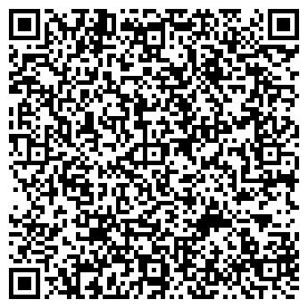 QR-код с контактной информацией организации Росинтер, ООО
