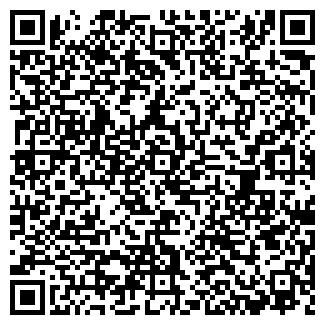 QR-код с контактной информацией организации ООО ЛЮКС ФИРМА
