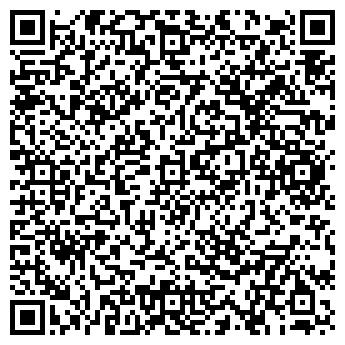 QR-код с контактной информацией организации ООО «Сезим»