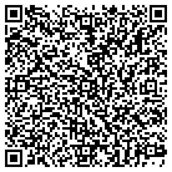 """QR-код с контактной информацией организации ООО """"Ликвидность"""""""