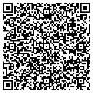 QR-код с контактной информацией организации ЗАО СМУ № 5
