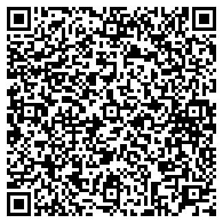 QR-код с контактной информацией организации Акватех