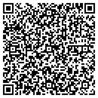 """QR-код с контактной информацией организации ЗАО """"Линстар"""""""