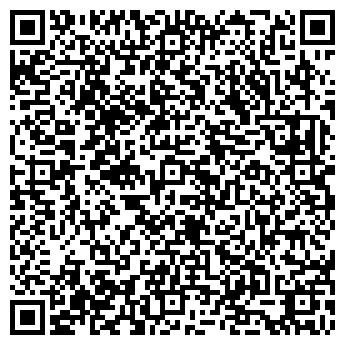 QR-код с контактной информацией организации ХуаШен