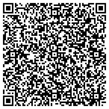 """QR-код с контактной информацией организации Интернет-магазин """"China-MAG"""""""