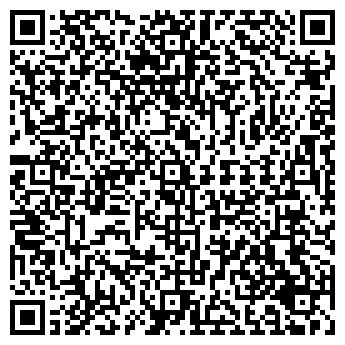 """QR-код с контактной информацией организации ООО """"Грант"""""""