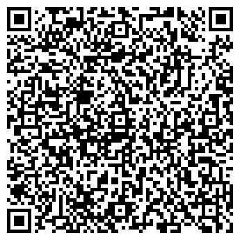 QR-код с контактной информацией организации СКЦ «Орион»