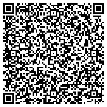 """QR-код с контактной информацией организации ТОВ """" Смарт Сейвер"""""""