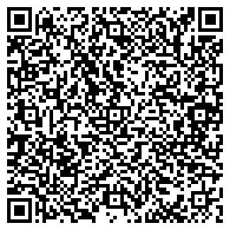 QR-код с контактной информацией организации teplokomfort