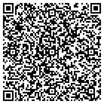 QR-код с контактной информацией организации Насосы (Pedrollo), ООО