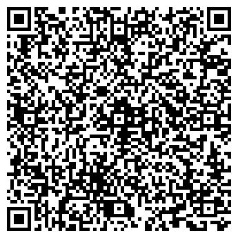 QR-код с контактной информацией организации ЧП «Марикуца»
