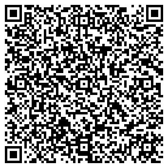 QR-код с контактной информацией организации ДОМ ТОРГОВЛИ ЗАО