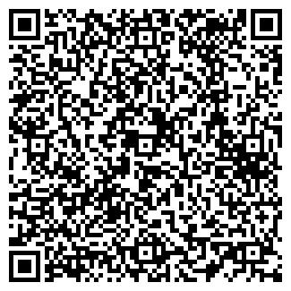 QR-код с контактной информацией организации OOO «ГОРОД»