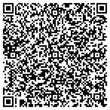 QR-код с контактной информацией организации ООО ДОБРОСТРОЙ МП
