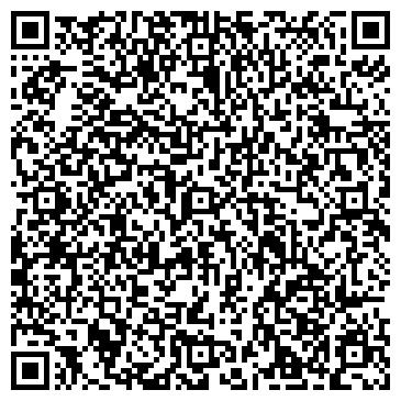 QR-код с контактной информацией организации Тахион, ЧАО
