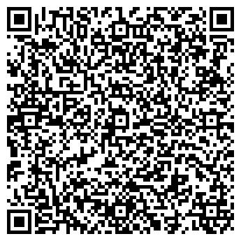 QR-код с контактной информацией организации ООО «Газпромхолдинг»