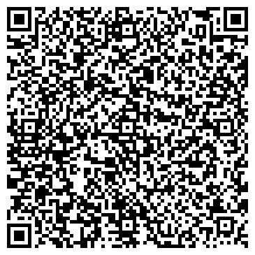 """QR-код с контактной информацией организации Интернет-магазин """"Rosmos"""""""