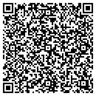 QR-код с контактной информацией организации АКВА АС