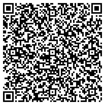 """QR-код с контактной информацией организации ООО """"Тау Н"""""""