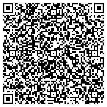 QR-код с контактной информацией организации Al-Safa (Аль Сафа), ТОО