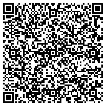 QR-код с контактной информацией организации Общество с ограниченной ответственностью ООО «ЭСПАН»