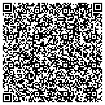 QR-код с контактной информацией организации ООО Служба Сервиса Добрыня, ТОО