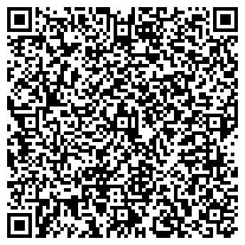 """QR-код с контактной информацией организации ООО """"Пегас-7"""""""