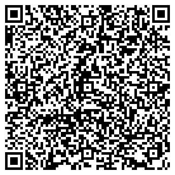 """QR-код с контактной информацией организации НВПП """"Есма-Тех"""""""