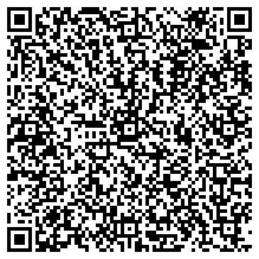 QR-код с контактной информацией организации Жакко, ТОО