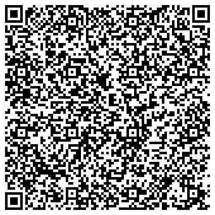 QR-код с контактной информацией организации Adm Machinery & Service (Адм Машинери & Сервис), ТОО