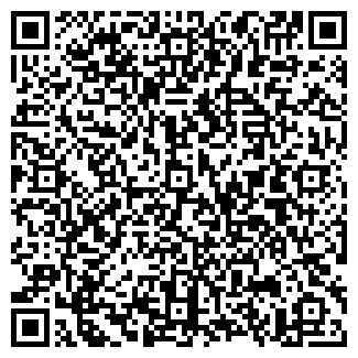 QR-код с контактной информацией организации Тепло-Юг