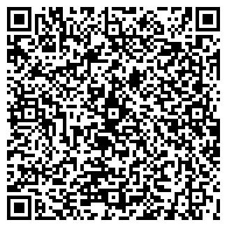"""QR-код с контактной информацией организации """"Unas"""""""