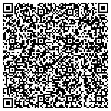 QR-код с контактной информацией организации АзияЭнергоПроектМонтаж, ТОО