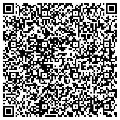 QR-код с контактной информацией организации Костанайский Строительный Двор, ТОО