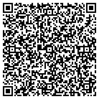 QR-код с контактной информацией организации К Пласт Инженеринг, ТОО