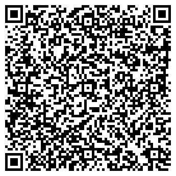 QR-код с контактной информацией организации Санлит, ТОО