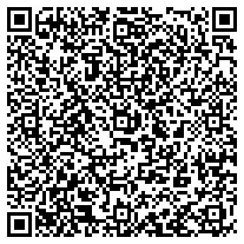 QR-код с контактной информацией организации Кристалл 2010, ТОО