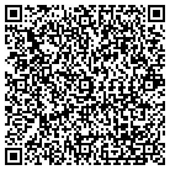 QR-код с контактной информацией организации Азар Пинар,ТОО