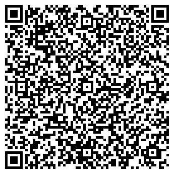 QR-код с контактной информацией организации Eurostep (Евростеп), ТОО