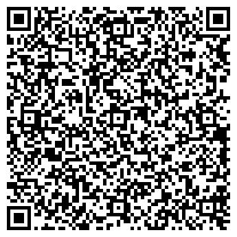 QR-код с контактной информацией организации Нортех A, ТОО