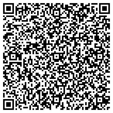 QR-код с контактной информацией организации КазСтройМеридиан, ТОО