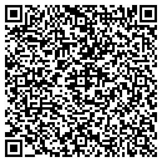 QR-код с контактной информацией организации Сфера-КА, ТОО
