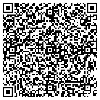 QR-код с контактной информацией организации Этиз, ТОО
