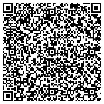 QR-код с контактной информацией организации Нептун Group (Нептун Групп),ТОО
