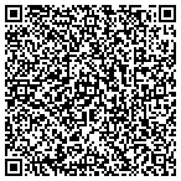 QR-код с контактной информацией организации Мастер Стоун (Master Stone), ТОО