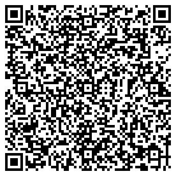 QR-код с контактной информацией организации Oлимп 21 век, ТОО