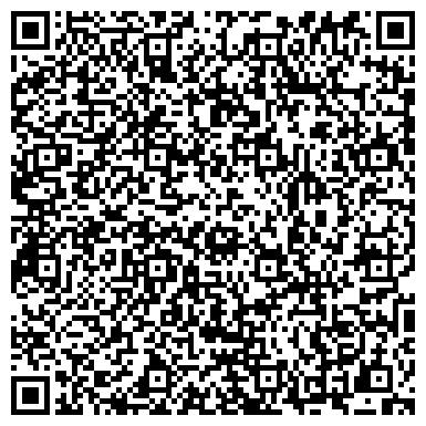 QR-код с контактной информацией организации Blooming Kazakhstan (Блуминг Казахстан), ИП