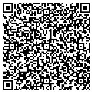 QR-код с контактной информацией организации Лонгран, ТОО
