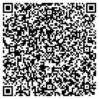 QR-код с контактной информацией организации УИС-СЕРВИС